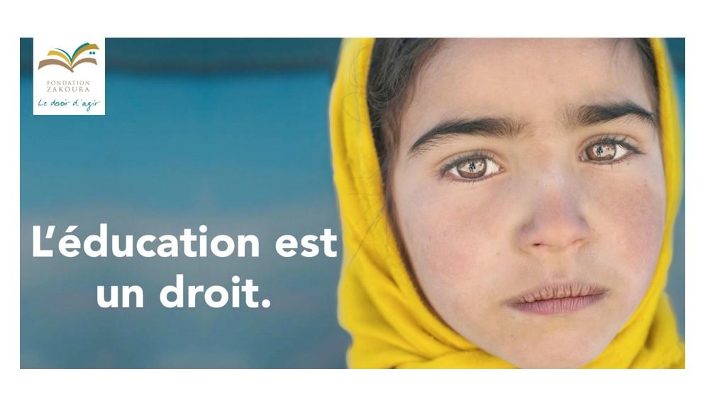 #8Mars - le droit à l'éducation pour toutes !