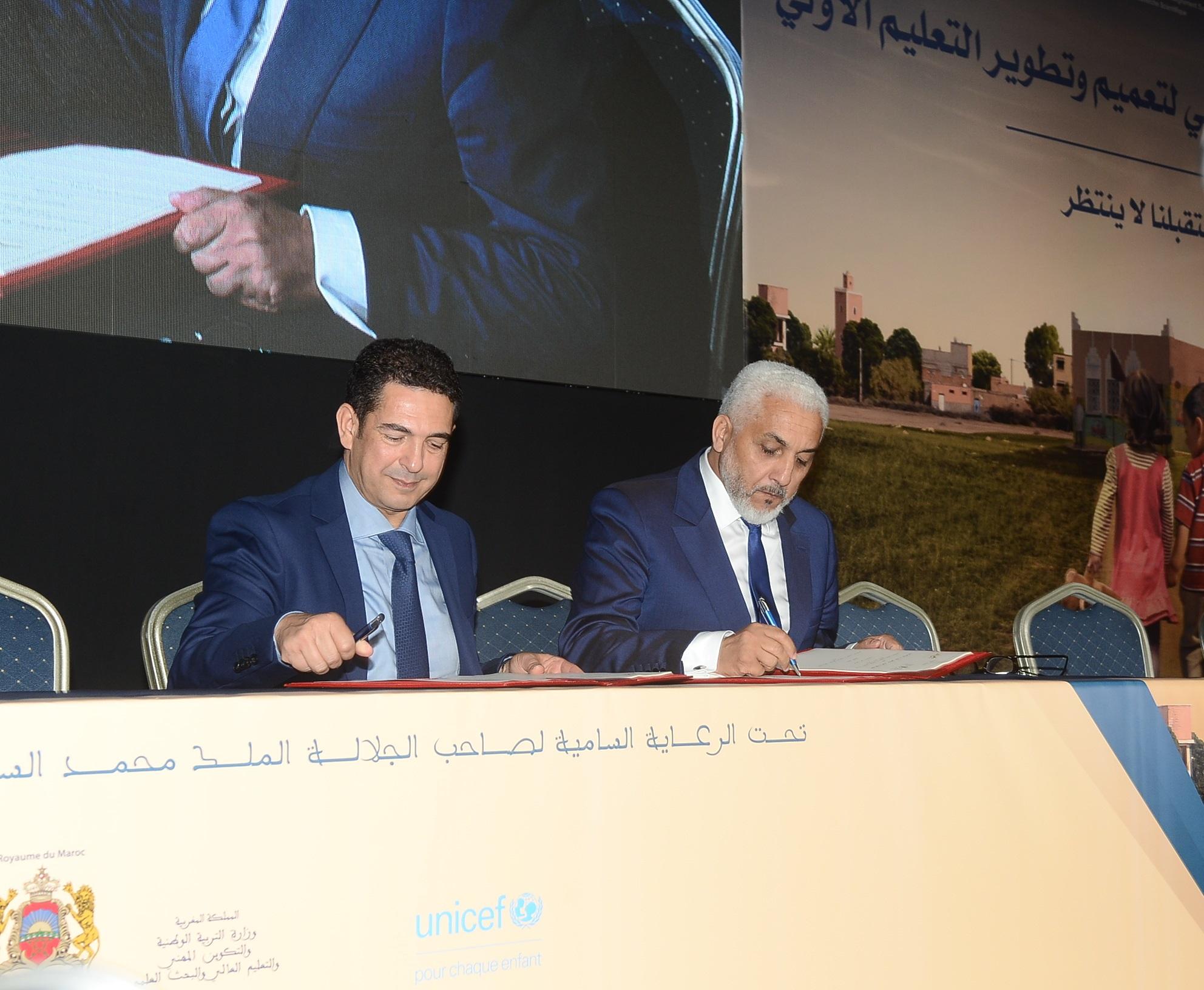 Le MEN et la Fondation Zakoura, un partenariat au service du préscolaire de qualité pour tous