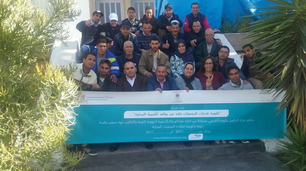 La Fondation aux côtés des associations de Souss Massa