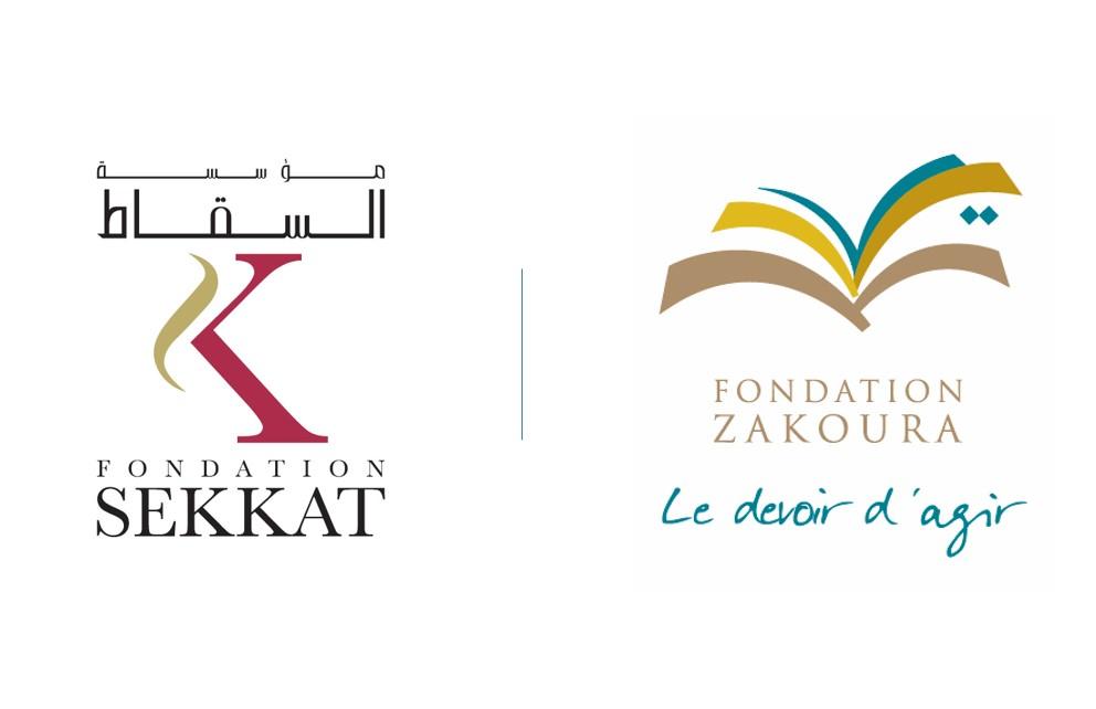 La Fondation Sekkat s'engage pour une 5ème école de préscolaire aux côtés de la Fondation Zakoura