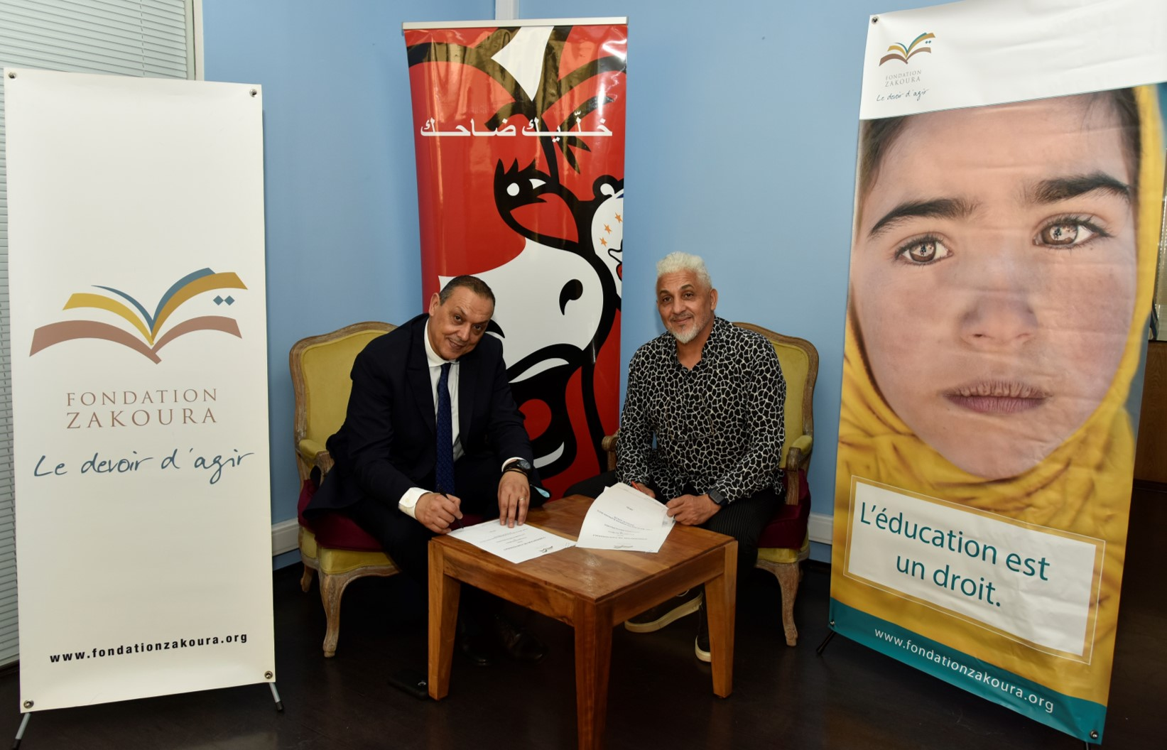Fromageries BEL Maroc s'associe à la Fondation Zakoura pour développer l'éducation préscolaire