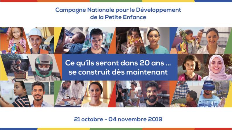Campagne nationale de sensibilisation pour le Développement de la Petite Enfance signée INDH