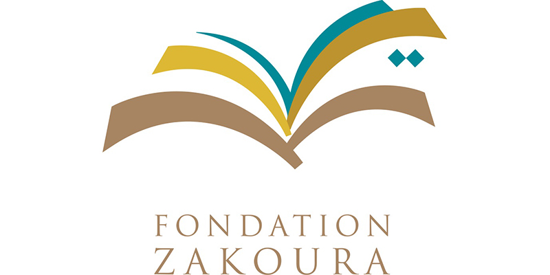 La Fondation Zakoura contribue à la généralisation du préscolaire en zone rurale