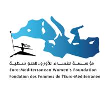 La Fondation Zakoura s'engage auprès des femmes de la région euro-méditerranéenne