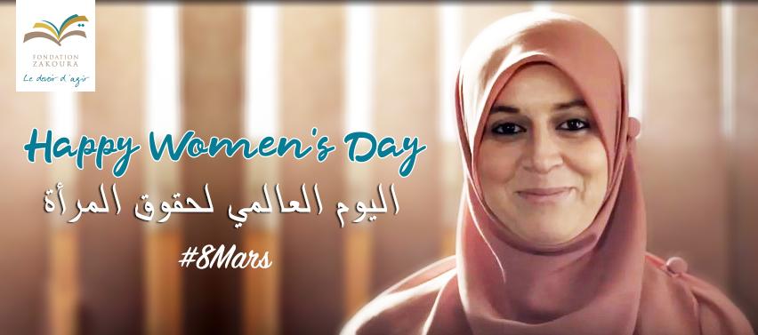 #8mars - Journée internationale des droits de la femme