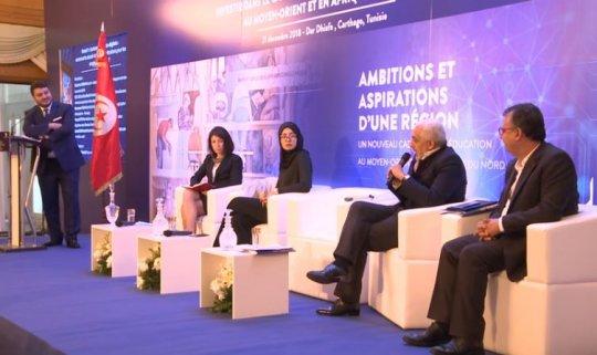 La Fondation Zakoura invitée à la conférence régionale de la Banque Mondiale
