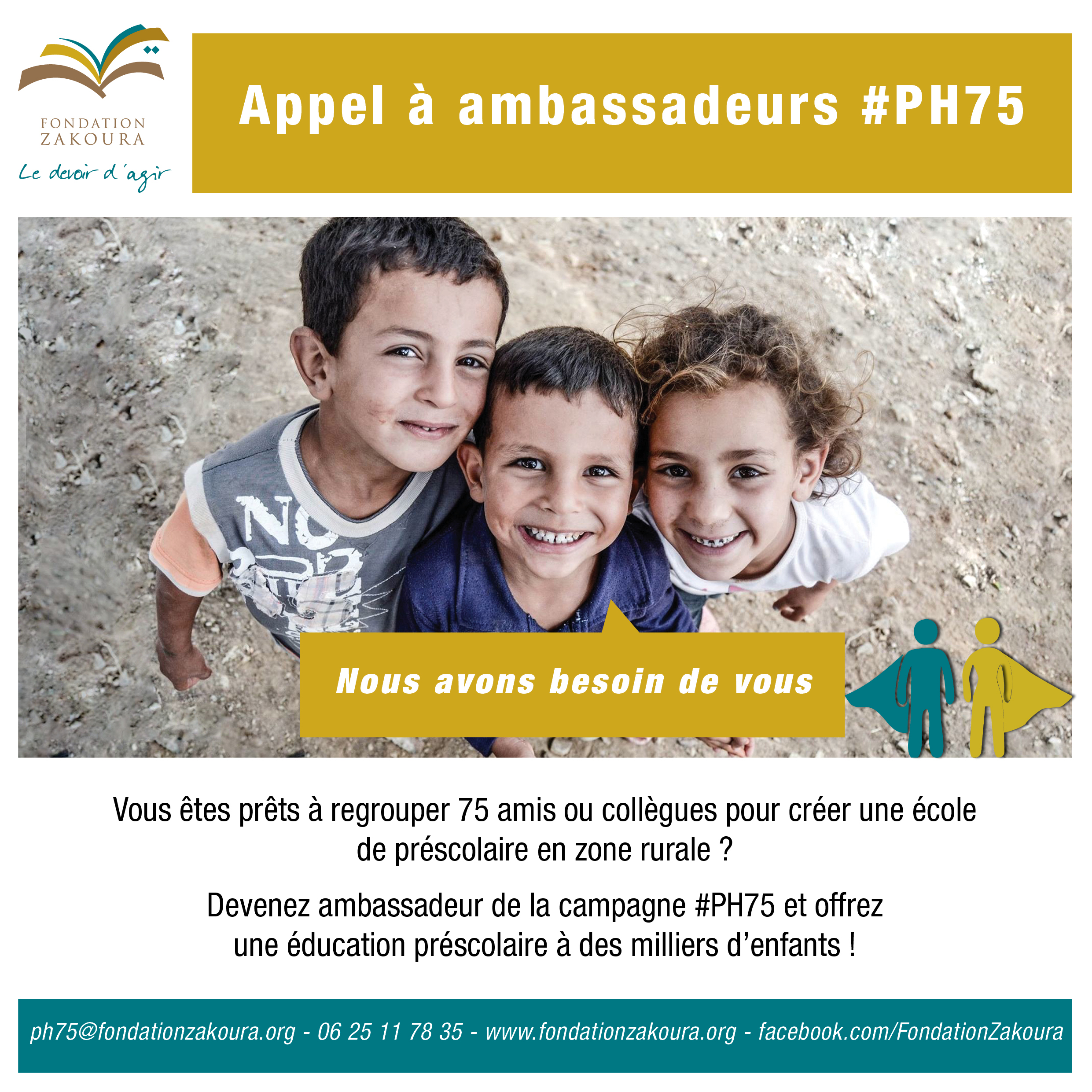 Appel à ambassadeurs #PH75 !