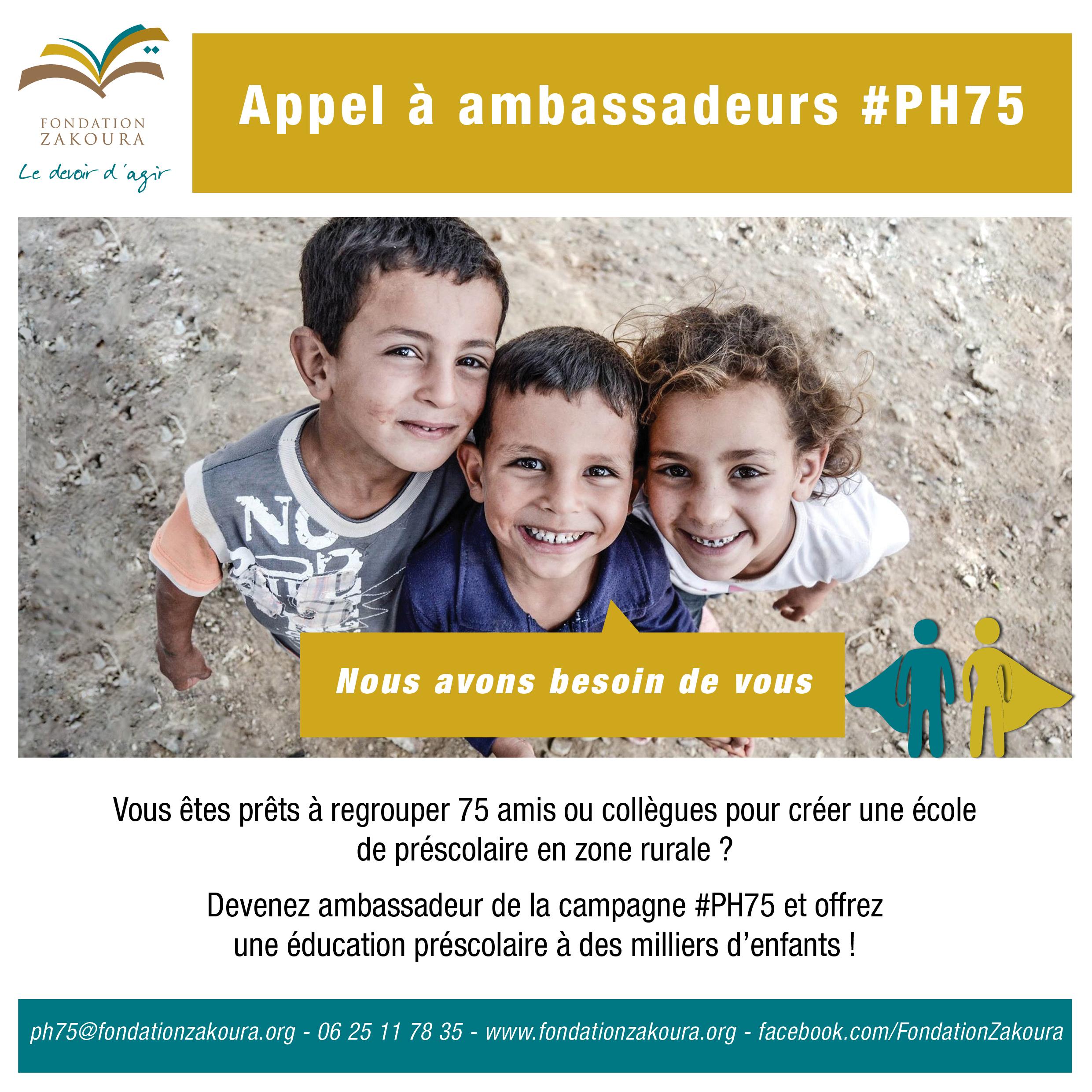 Appel à ambassadeurs #PH75 !