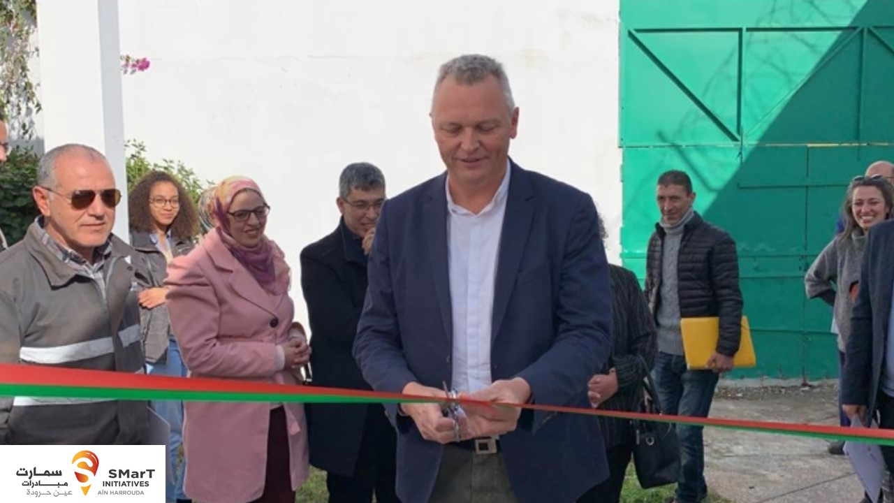Inauguration de l'incubateur social SMarT Initiatives à Ain Harrouda