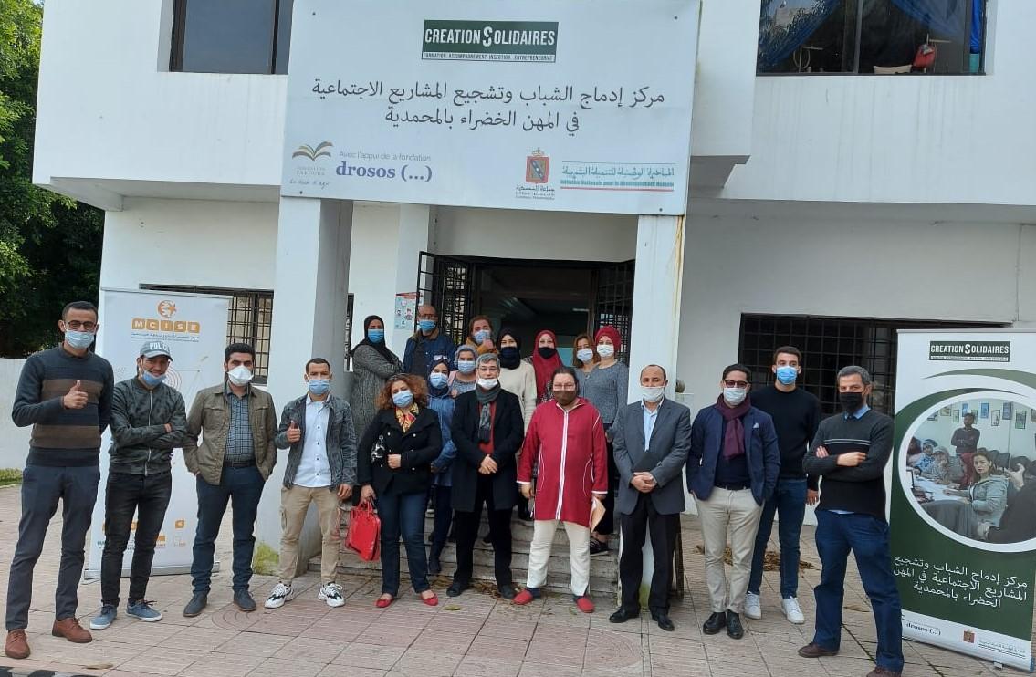 MCISE et la Fondation Zakoura, ensemble pour l'entreprenariat social des métiers verts