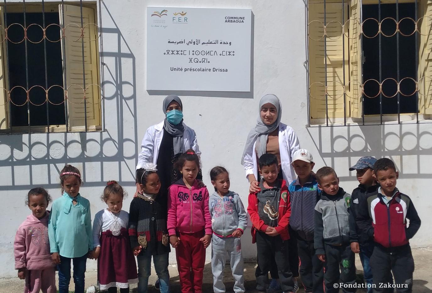 #FER - Le Fonds pour l'Education en zone Rurale fait des heureux en préscolaire