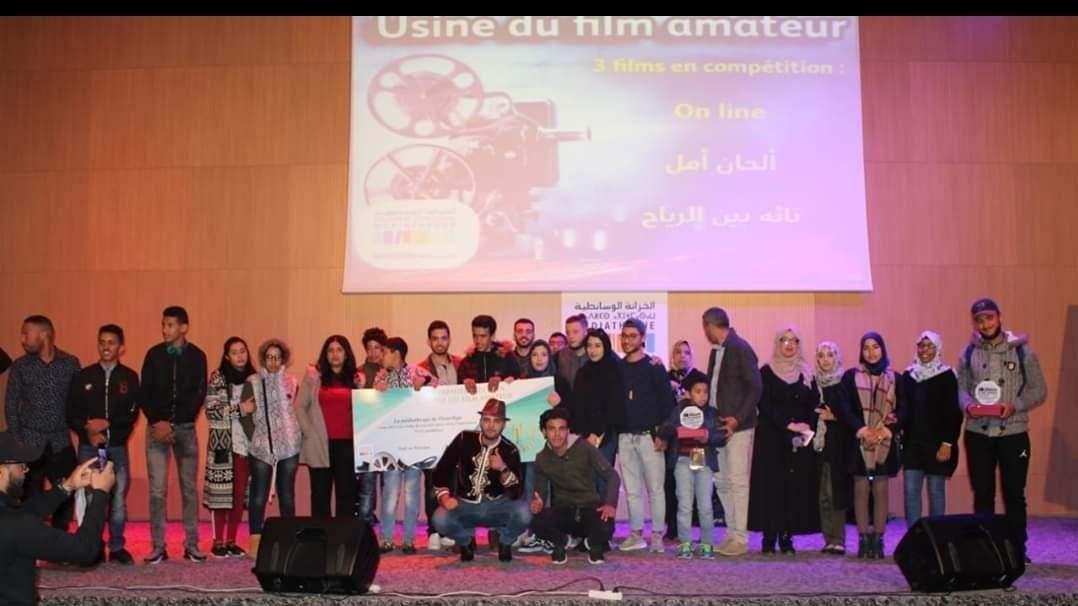1er prix du court-métrage pour les élèves du centre d'ENF numérique !