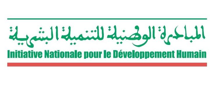 La Fondation Zakoura partenaire de l'INDH