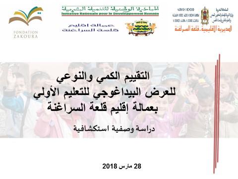 La Fondation mandatée pour un nouveau diagnostic : l'offre préscolaire de la province El Kelaa des Sraghna