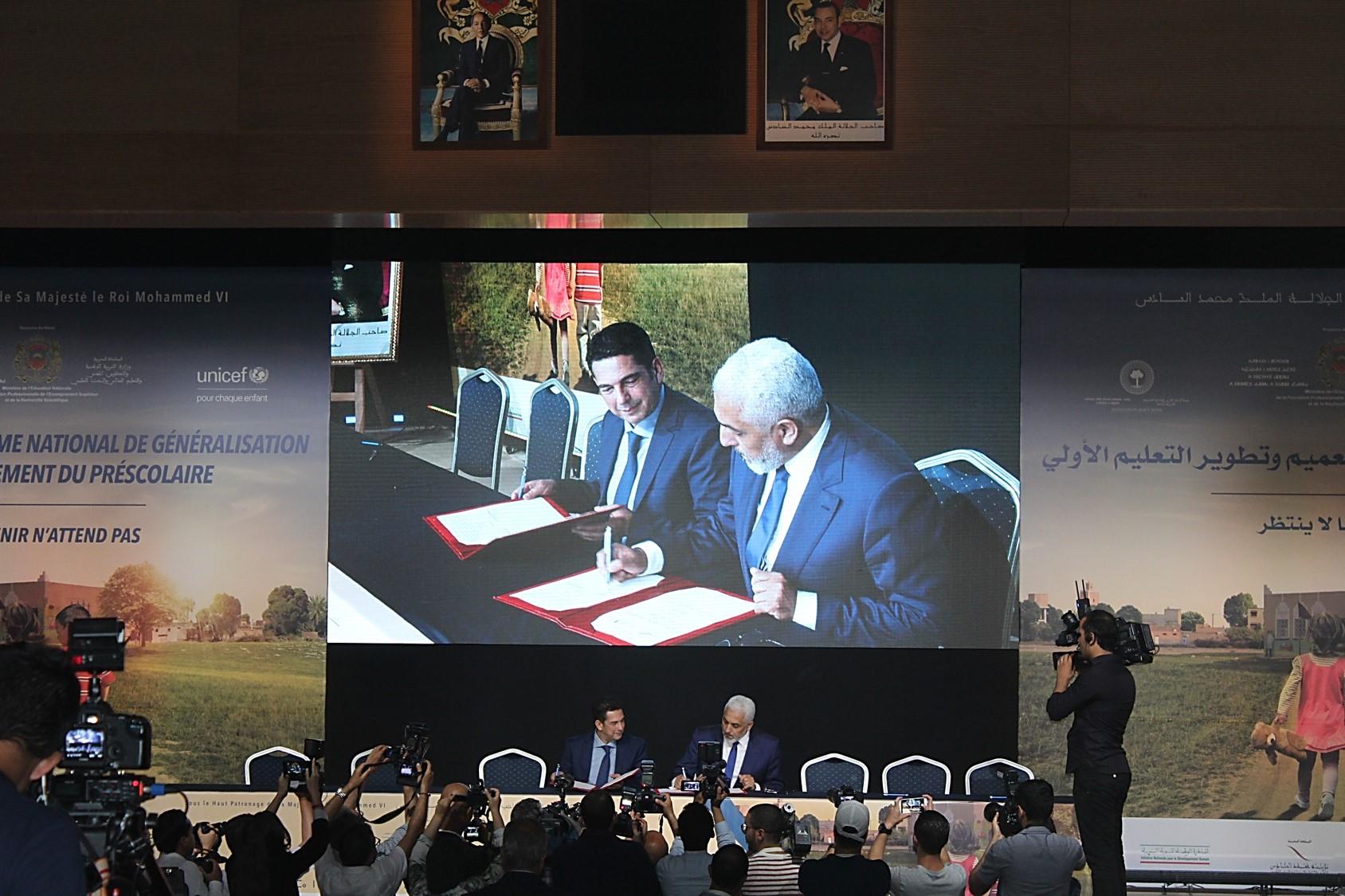 Le MEN et la Fondation Zakoura signent un partenariat
