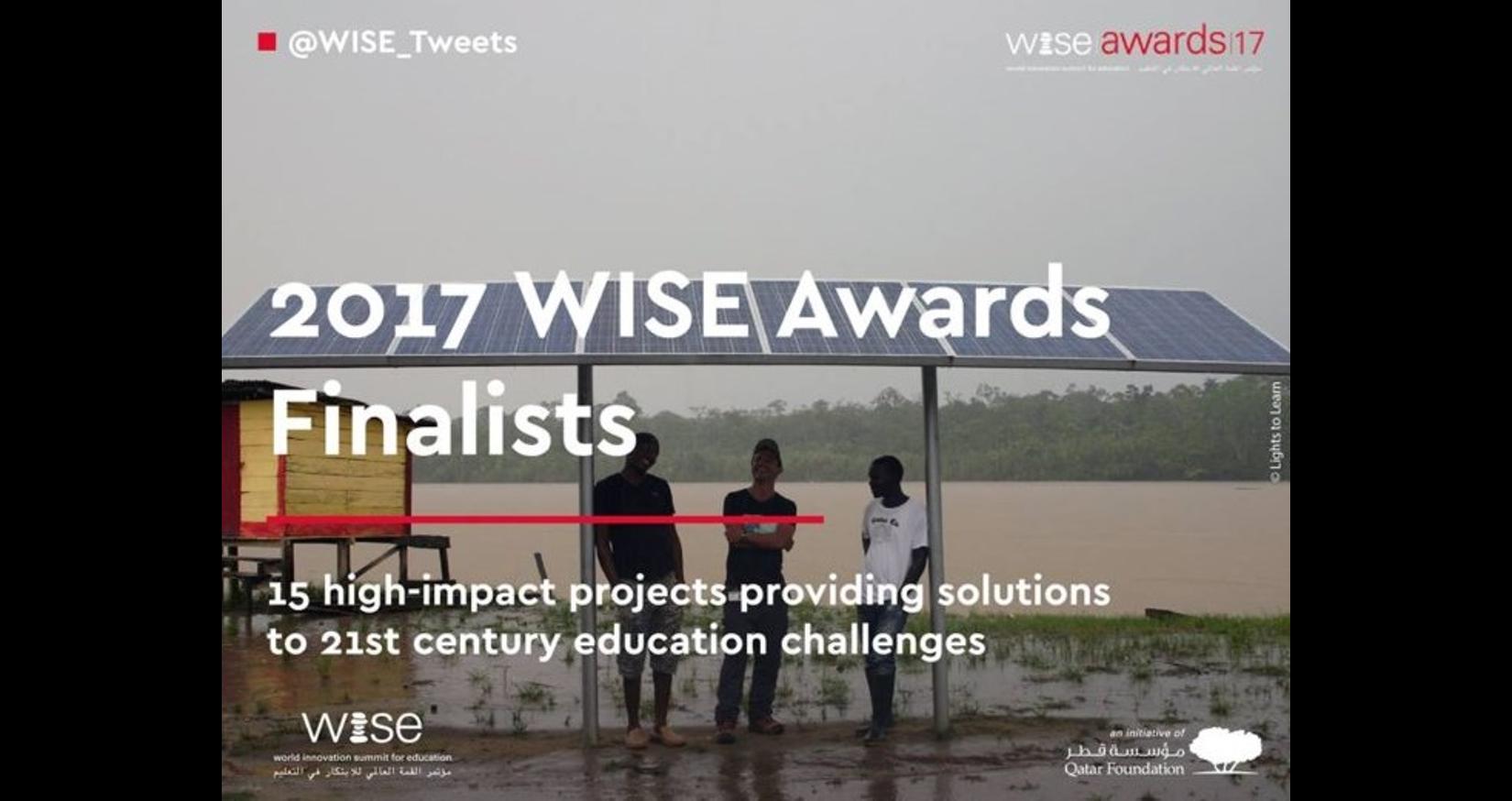La Fondation Zakoura sélectionnée parmi les 15 finalistes