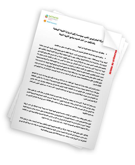 شركة فيفو إنيرجي المغرب ومؤسسة زكورة و وزارة التربية الوطنية يتشاركون من أجل تعميم برنامج التربية البيئة