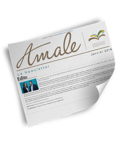 Newsletter Amale – Janvier 2016