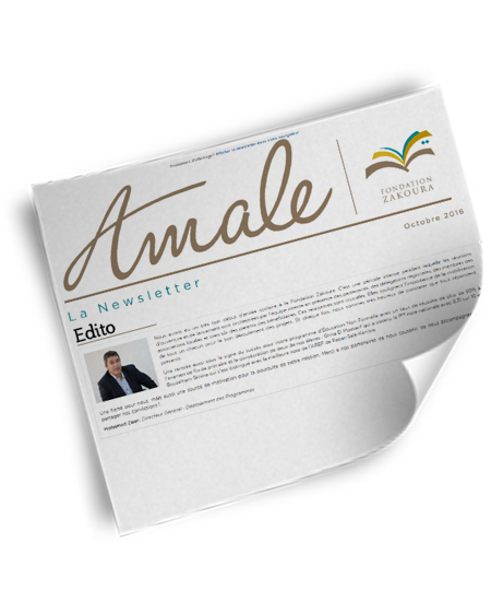 Newsletter Amale – Oct 2016